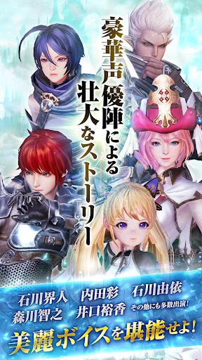 OVERHIT【オーバーヒット】シネマティック・ヒーローバトルRPG