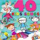 Kids Songs Best Nursery Rhymes for Android