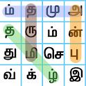 புதிர்நானூறு (Tamil Crossword) icon