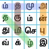 புதிர்நானூறு (Tamil Crossword)
