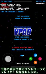 シューティング ゲーム (VPAD Sample Game)- screenshot thumbnail