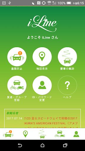 iLine 1.2.004 Windows u7528 1