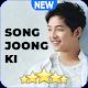 Download Song Joong Ki Wallpaper KPOP HD Best For PC Windows and Mac