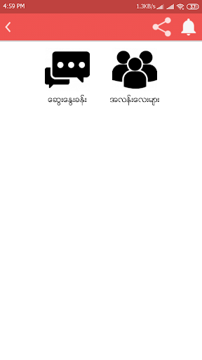 Apyar Car - u1021u1015u103cu102cu1000u102cu1038(HD) 9.0 screenshots 3