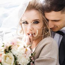 Wedding photographer Margarita Laevskaya (margolav). Photo of 01.05.2018