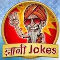ज्ञानी बाबा का फालतू ज्ञान Funny Hindi Comedy Gyan icon
