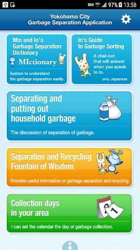 Yokohama Garbage Separation ver.1.3.0 Windows u7528 2