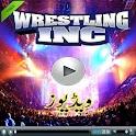 World Wrestling WWE-HD Videos icon