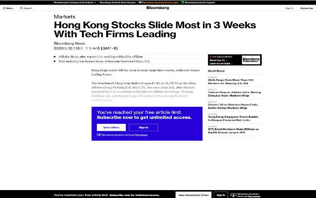 Bloomberg Unblock