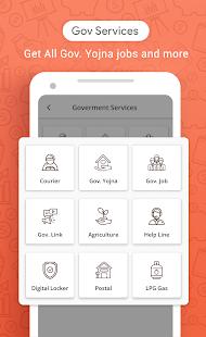 Digital Seva : Pan Card Status 3