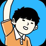 Beat the Robber -escape game- [Mega Mod] APK Free Download