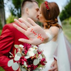 Wedding photographer Nazar Parkhomenko (Nazua). Photo of 07.09.2015