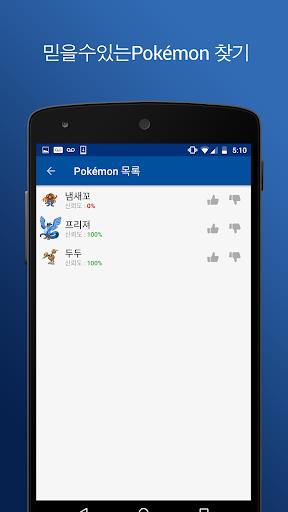 免費下載娛樂APP|GO Map - For Pokémon GO app開箱文|APP開箱王