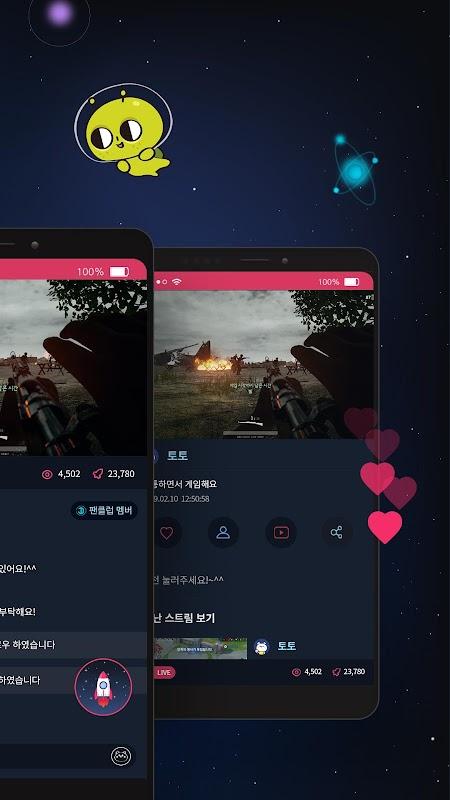 SGETHER - Live Streaming screenshots
