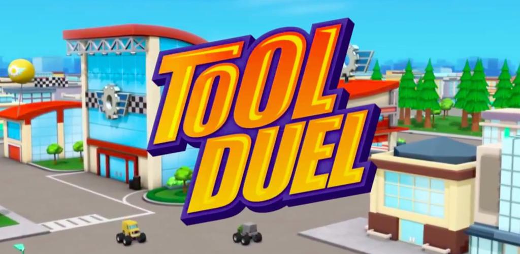 Blaze Tool Duel