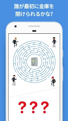 Easy Game - 脳トレと難しい知力パズルのおすすめ画像5