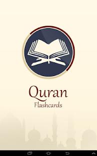 Quran Flash Cards Screenshot 8