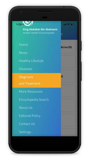 Health Encyclopedia 3.4 Screenshots 4