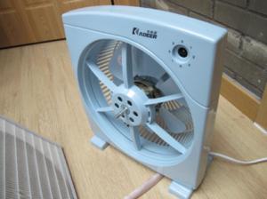 Step 3 in making a DIY air purifier