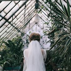 Wedding photographer Alina Ivanova (aivanova). Photo of 12.10.2018