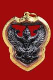 พญาครุฑหลวงพ่อเส็ง วัดบางนา ปี 2522 เนื้อตะกั่ว อาบทองแดง พร้อมบัตรและเลี่ยมทอง