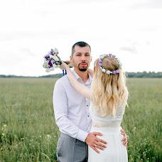 Wedding photographer Irina Furaseva (furaseva90). Photo of 19.07.2017