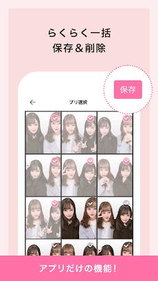 ピクトリンク - フリューのプリ画取得アプリのおすすめ画像4