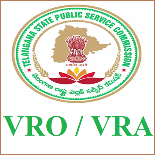 VRO VRA Exam papers telugu Offline