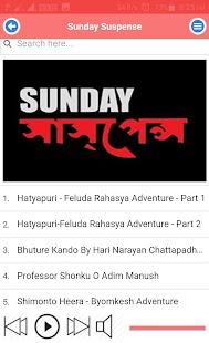 Bengali Audio Stories for PC-Windows 7,8,10 and Mac apk screenshot 24
