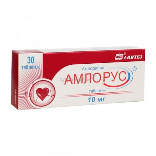 Амлорус таблетки 10мг 30 шт.