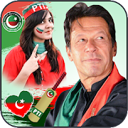 PTI Flex and Banner Maker 2018