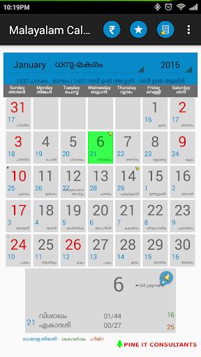 Malayalam Calendar - PINE