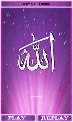Names of Allah 99 Audio - screenshot