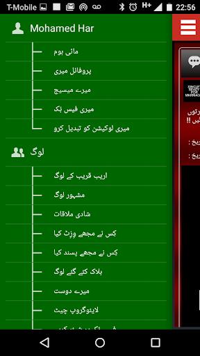 PakistaniApp - Pakistani Chat