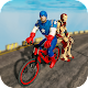 Super Hero BMX Bicycle Taxi Driving (game)