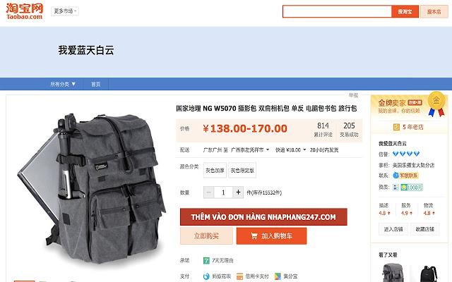 NhapHang247 - Đặt hàng Trung Quốc, Hàn Quốc