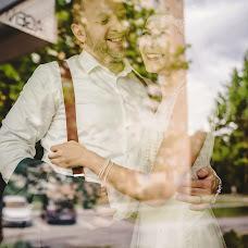 Wedding photographer Rado Cerula (cerula). Photo of 21.09.2018