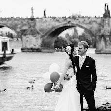 Wedding photographer Nazar Petryshak (PetryshakN). Photo of 13.04.2017
