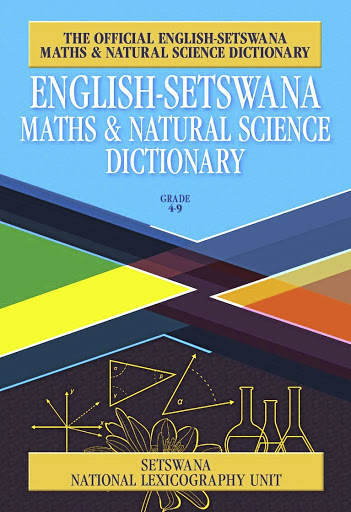 Power of words: The South African National Lexicography Units, which is producing indigenous language dictionaries, says the use of dictionaries from an early age improves a child's cognitive and learning skills, spelling, vocabulary and basic reference skills. Picture: SUPPLIED