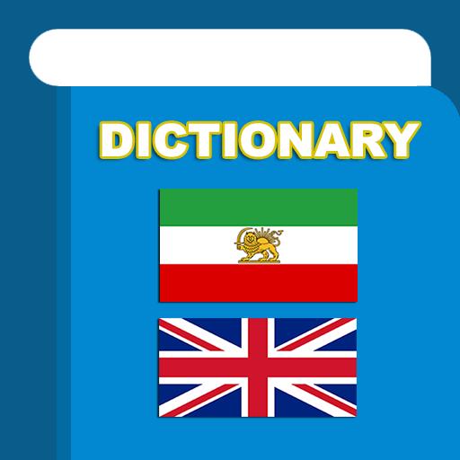 Ebook farsi-english/english-farsi dictionary phrasebook free.