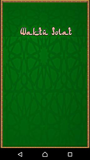athan time Qibla