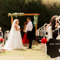 Wedding photographer Sally Anne (SallyAnne). Photo of 19.11.2018