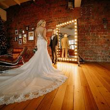 Wedding photographer Dmitriy Stepancov (DStepancov). Photo of 07.02.2018
