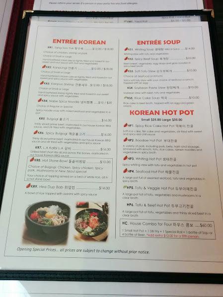 Menu at New Seoul in Mississauga (한식 메뉴 뉴서울 미시서가)