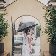 Wedding photographer Katerina Rodionova (mistika). Photo of 24.09.2016