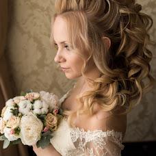 Wedding photographer Natali Nikitina (natalienikitina). Photo of 04.05.2018