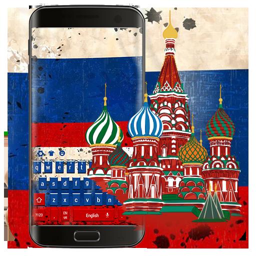 Russian flag keyboard