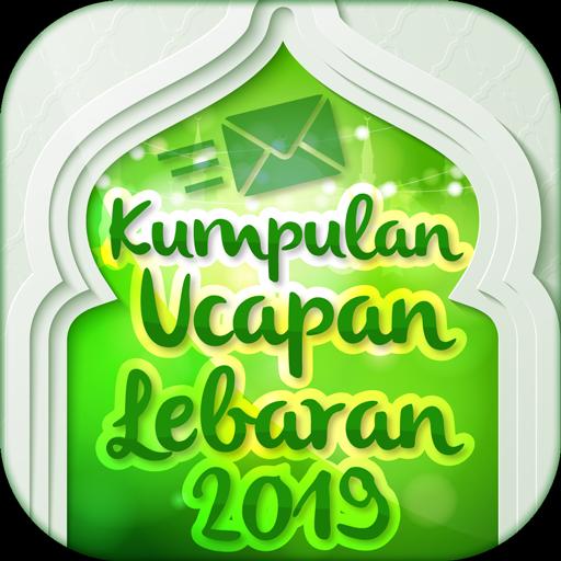 Ucapan Hari Raya Idul Fitri 2019 Sms Lebaran Aplikasi Di