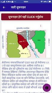 Mechinagar 12 | by Ashok Bhetwal - náhled