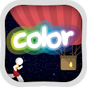 Blow your mind - Color icon